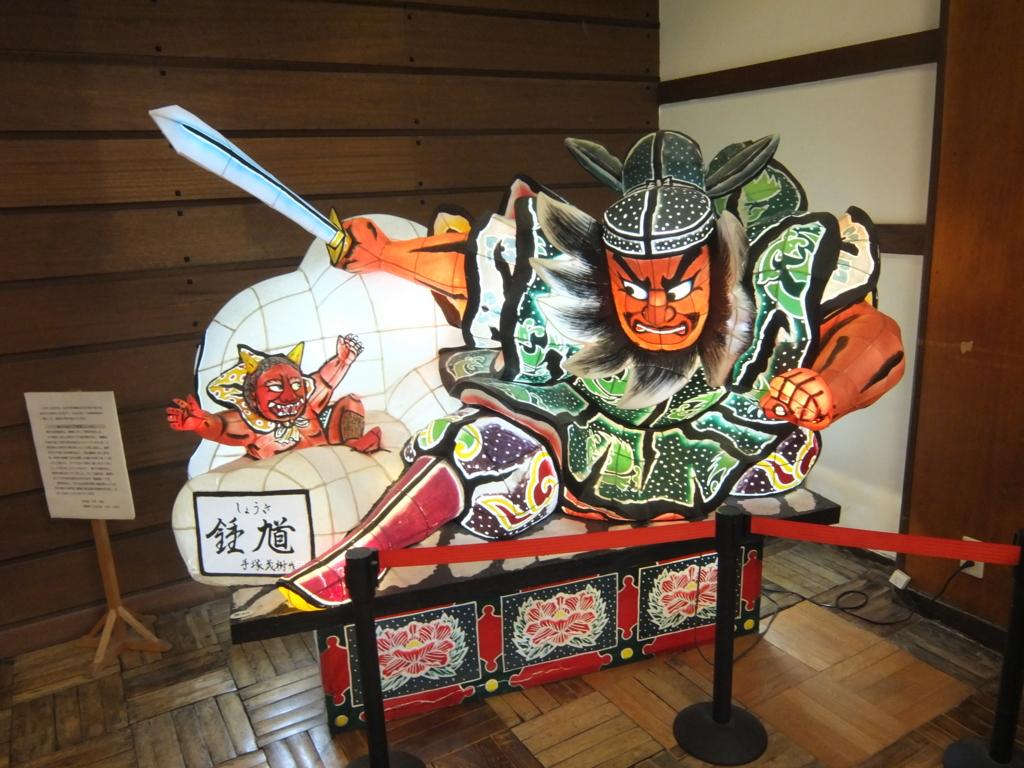 f:id:katahabahiroshi:20170315233300j:plain