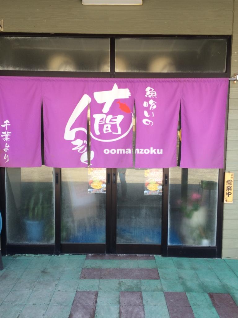 f:id:katahabahiroshi:20170318121911j:plain