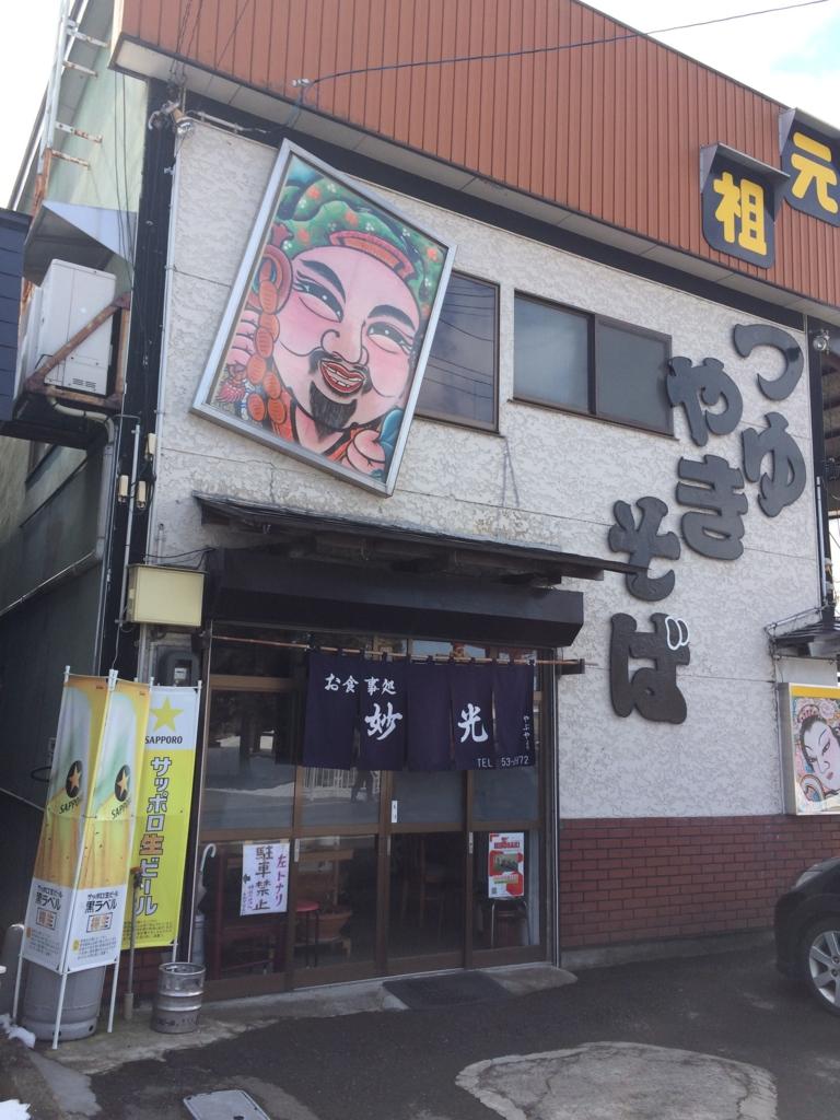 f:id:katahabahiroshi:20170320172714j:plain
