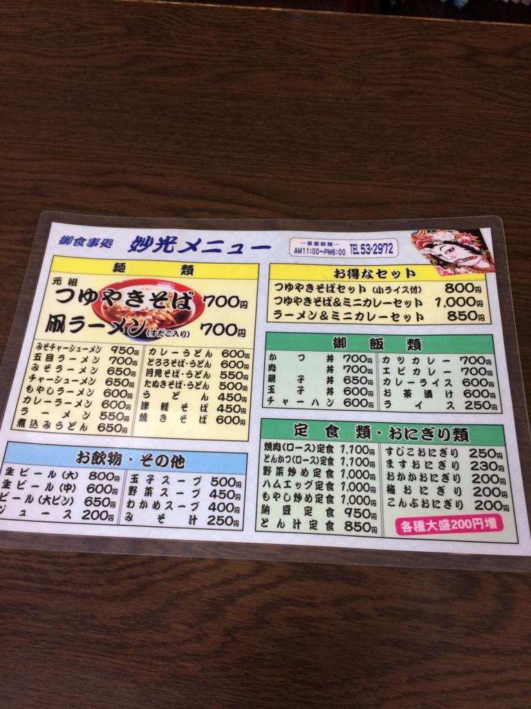 f:id:katahabahiroshi:20170320173020j:plain
