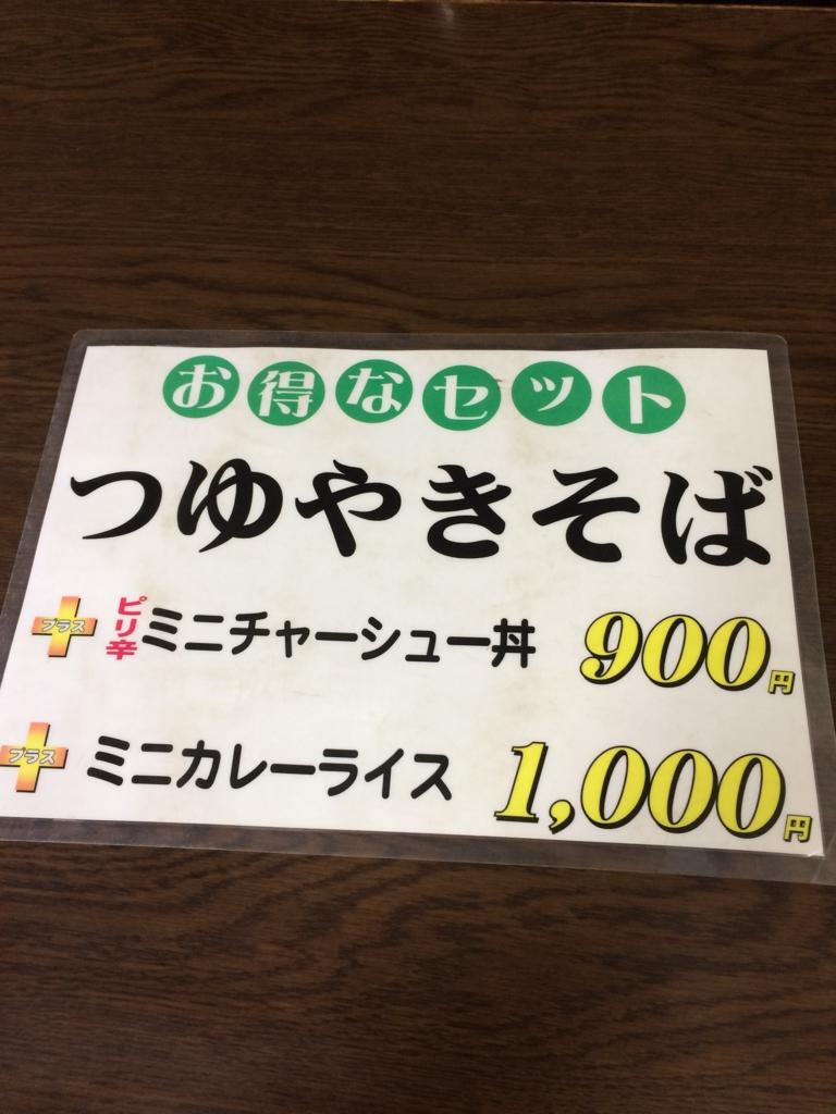 f:id:katahabahiroshi:20170320173106j:plain