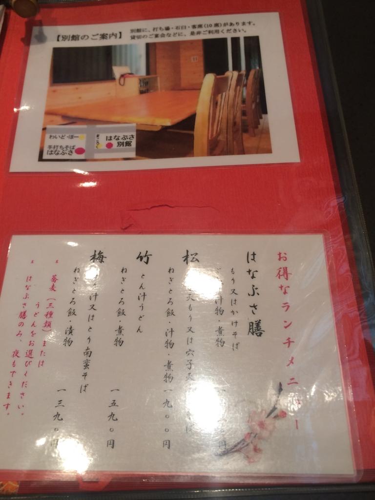 f:id:katahabahiroshi:20170402104556j:plain
