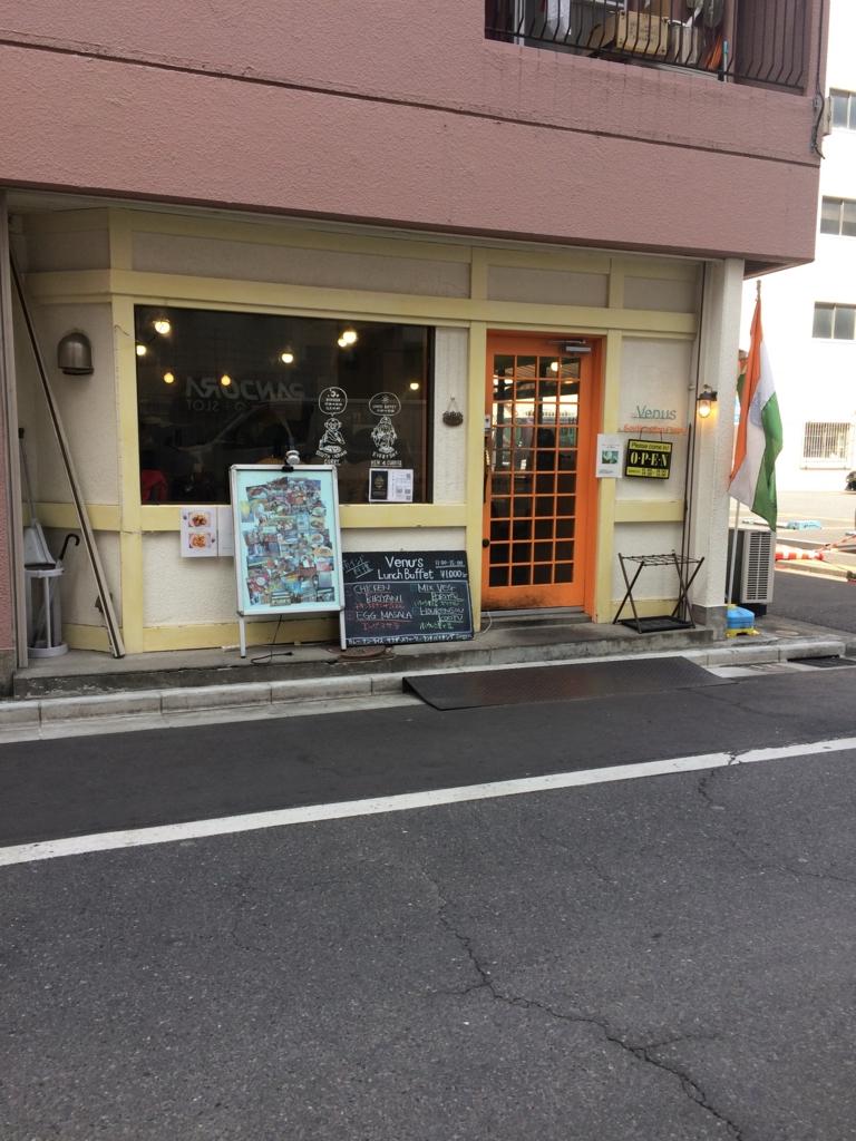 f:id:katahabahiroshi:20170403224548j:plain