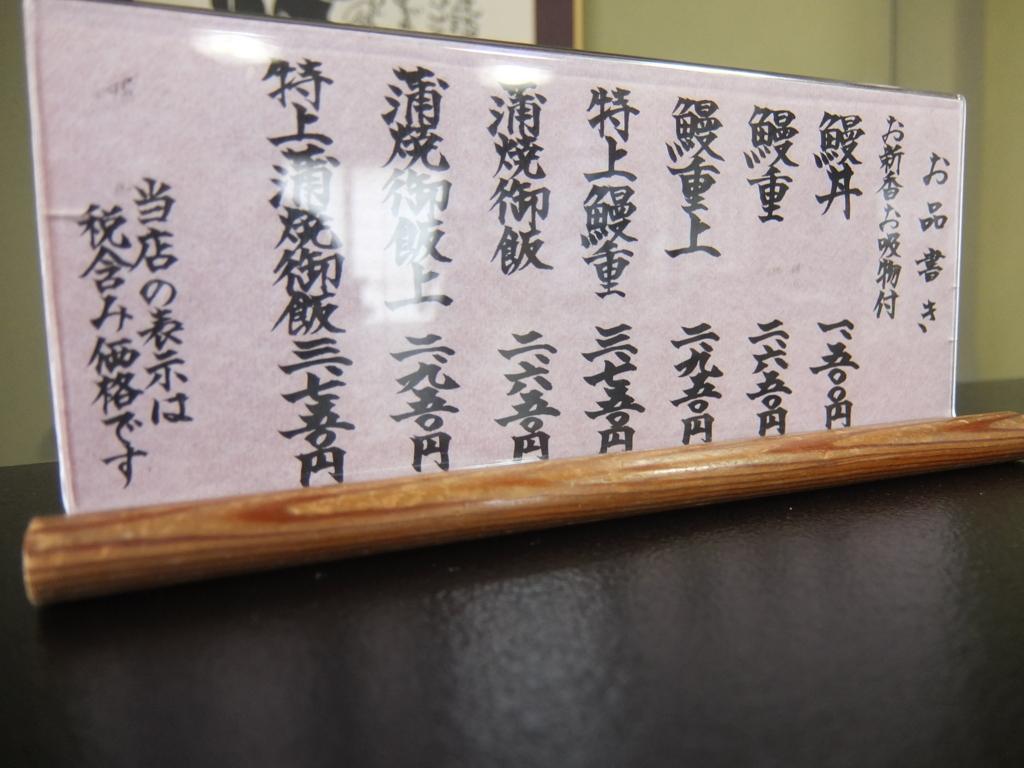 f:id:katahabahiroshi:20170404222827j:plain