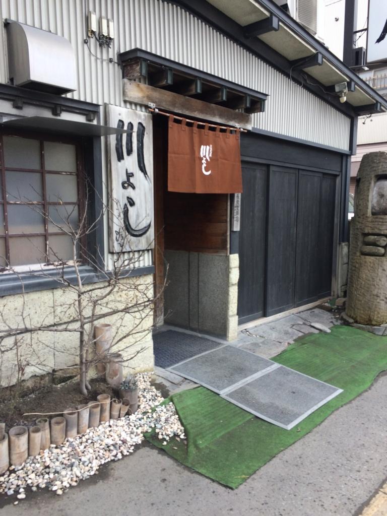 f:id:katahabahiroshi:20170404225327j:plain