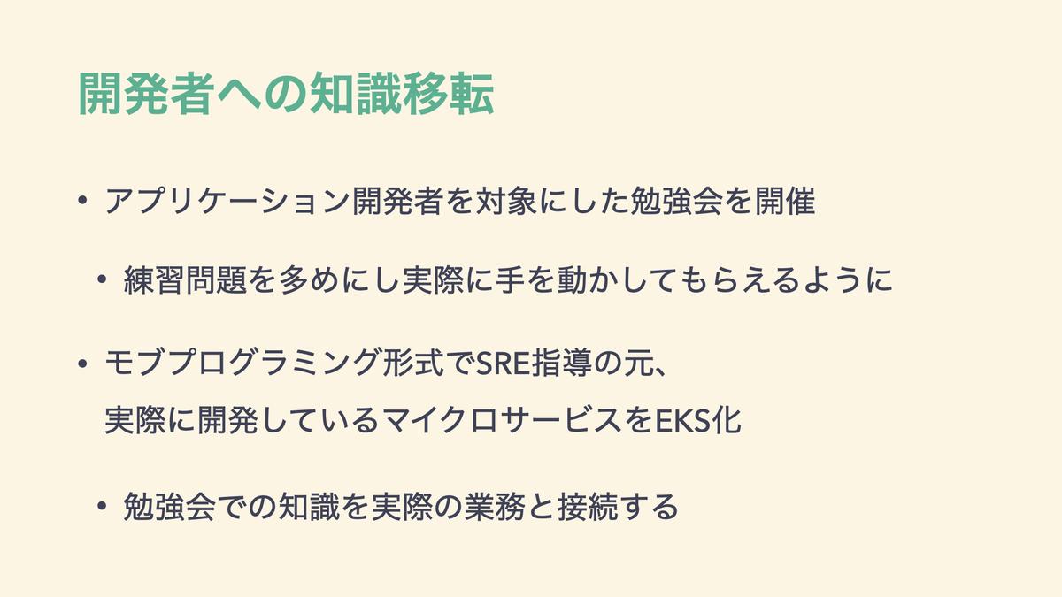 f:id:katainaka0503:20210610143622j:plain