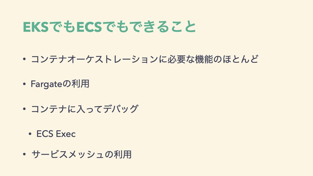 f:id:katainaka0503:20210610144300j:plain