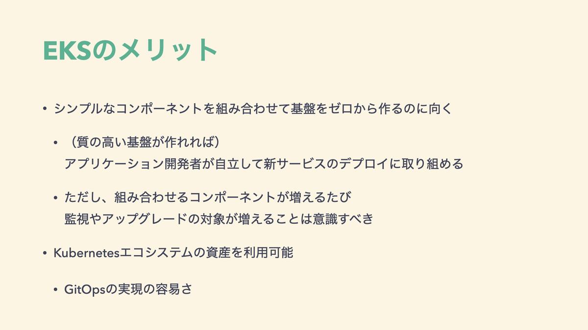 f:id:katainaka0503:20210610144308j:plain