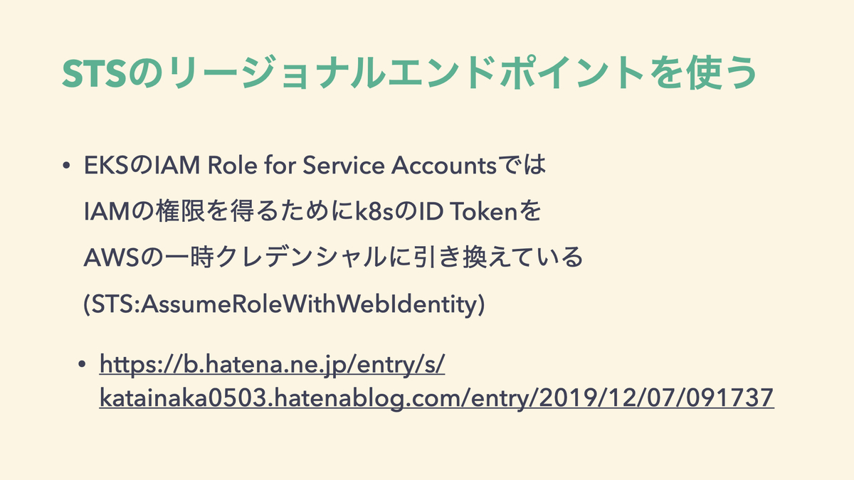 f:id:katainaka0503:20210610164607j:plain