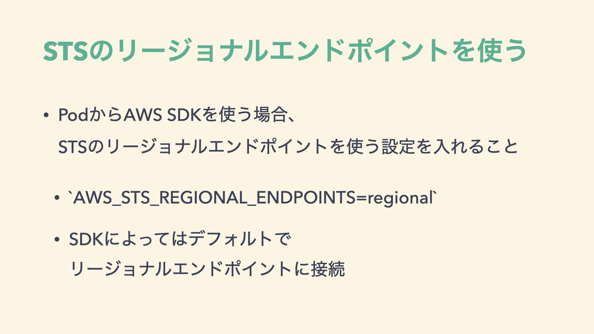 f:id:katainaka0503:20210610164615j:plain