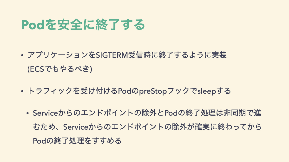 f:id:katainaka0503:20210610164630j:plain