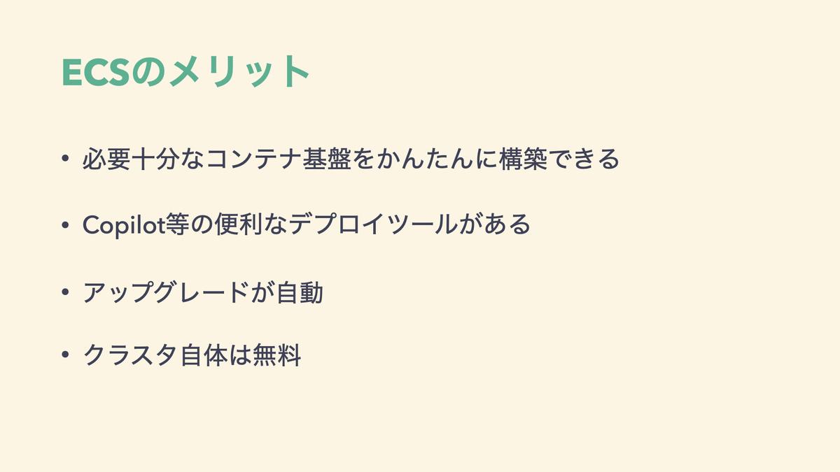 f:id:katainaka0503:20210610165021j:plain
