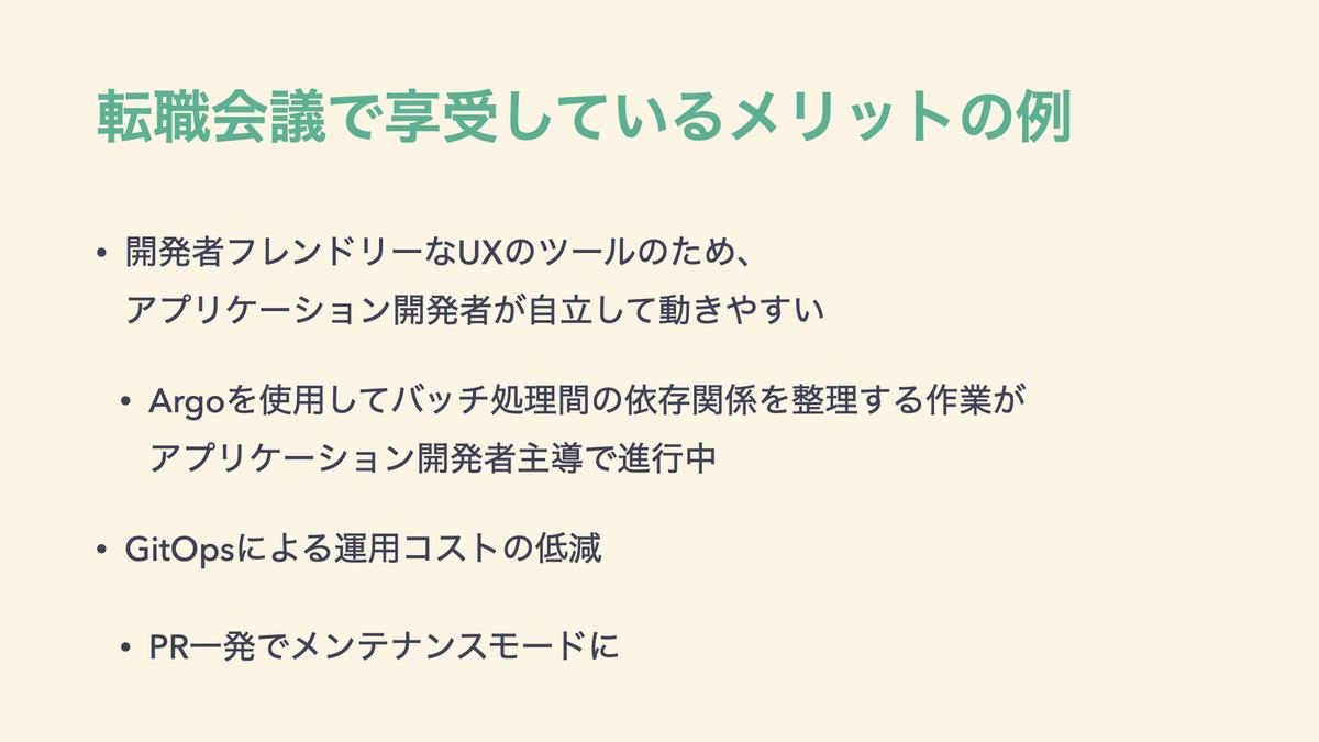 f:id:katainaka0503:20210610165216j:plain