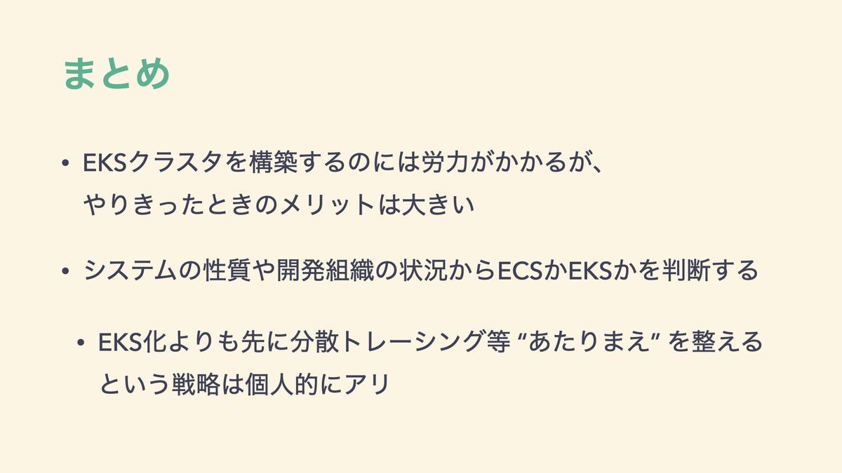 f:id:katainaka0503:20210610170133j:plain
