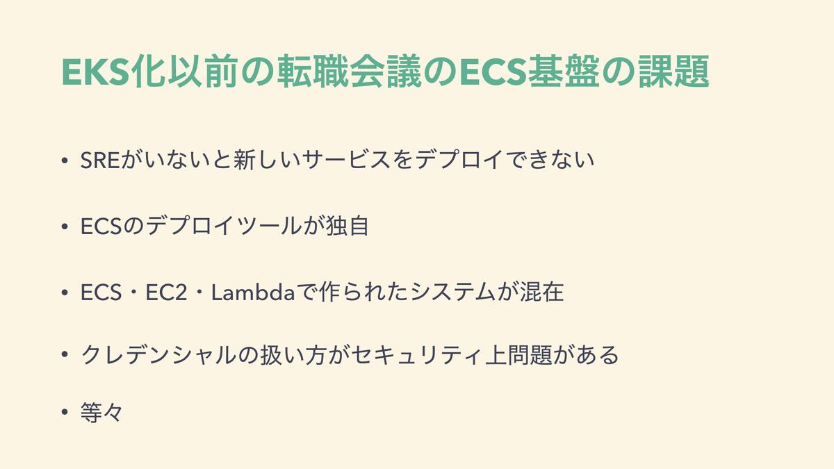 f:id:katainaka0503:20210628132741j:plain