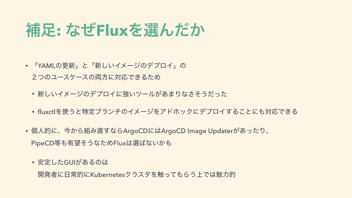 f:id:katainaka0503:20210628132917j:plain
