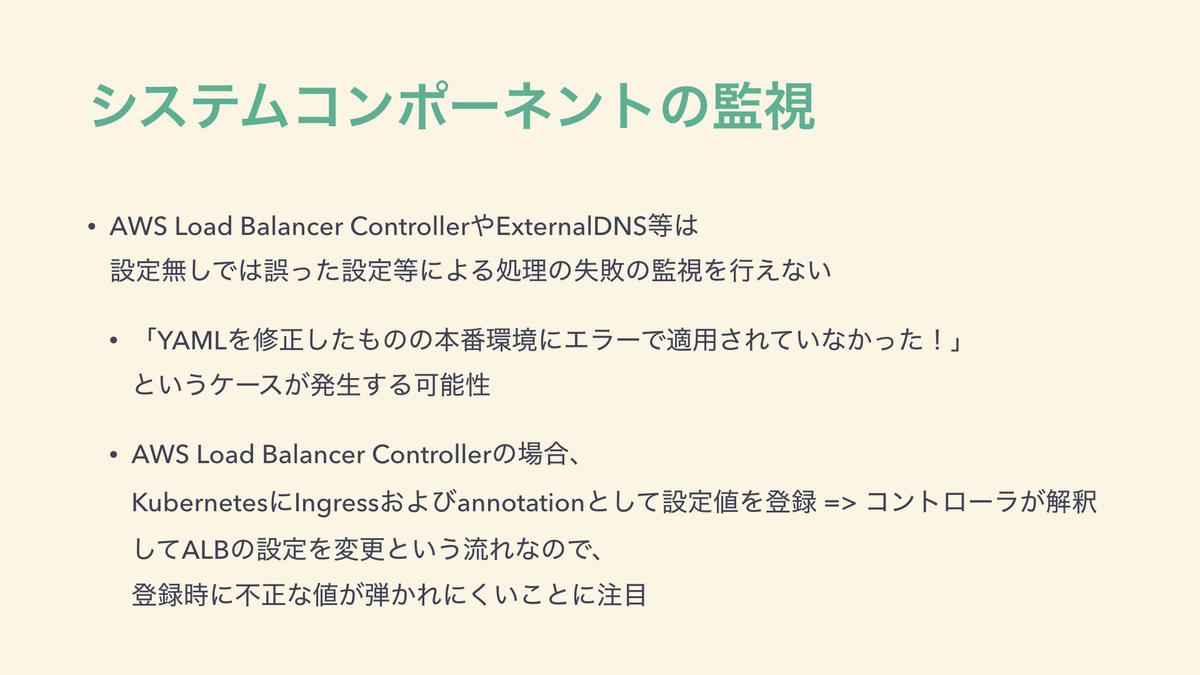 f:id:katainaka0503:20210628173002j:plain
