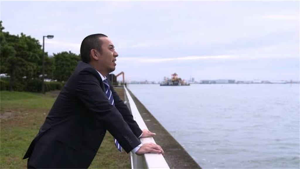 チャンネル ニッポン ハッピー 千鳥 の
