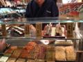 錦市場のハモカツ