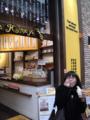 錦市場のハチミツ屋