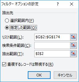 f:id:katakanan:20170218010703p:plain
