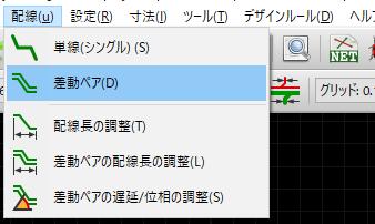 f:id:katakanan:20171018215610p:plain