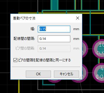 f:id:katakanan:20171018220144p:plain