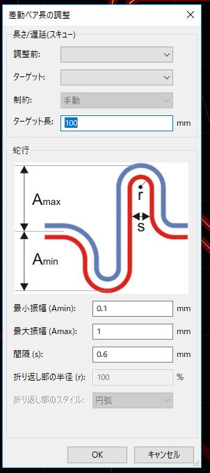 f:id:katakanan:20171018220538p:plain
