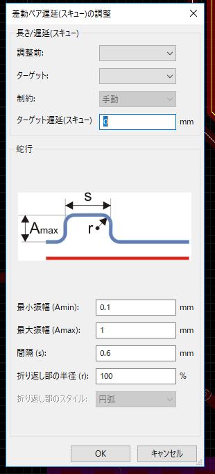 f:id:katakanan:20171018221014p:plain