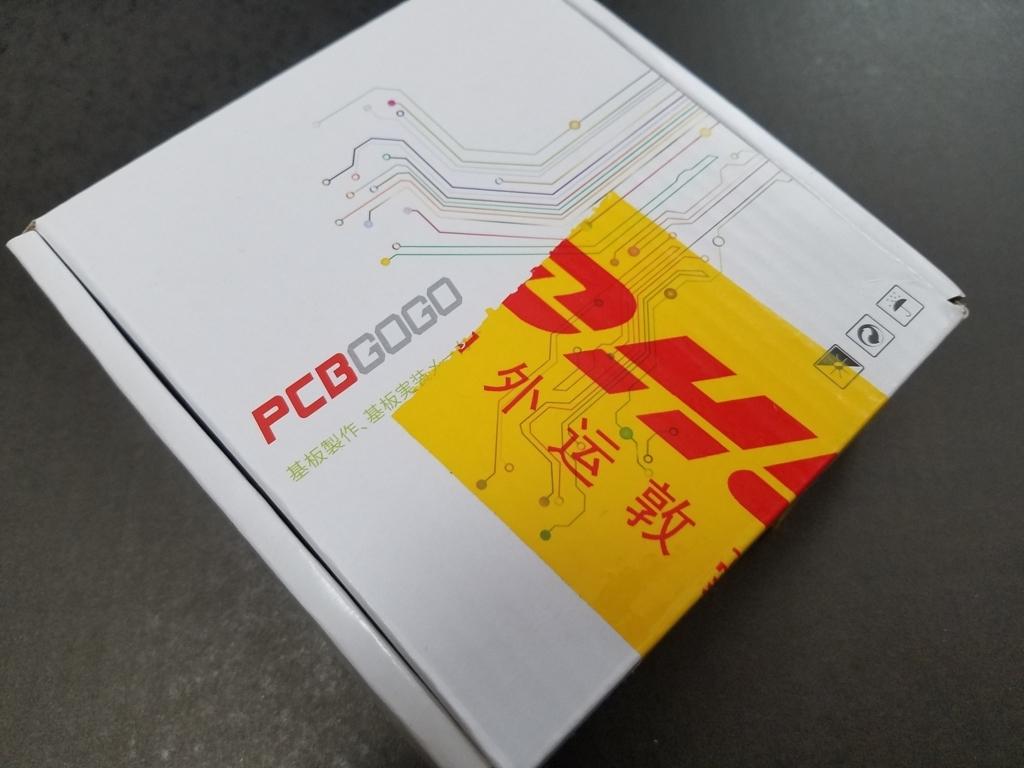 f:id:katakanan:20171221110300j:plain:w150