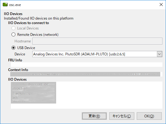 f:id:katakanan:20180408104223p:plain