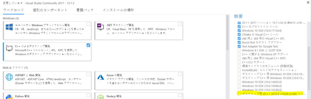f:id:katakanan:20180614030624p:plain
