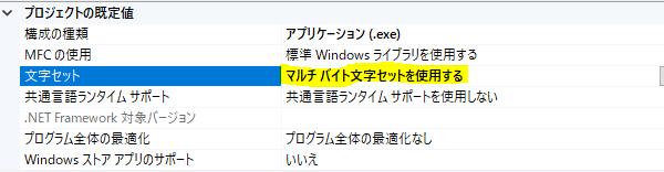 f:id:katakanan:20180616104252p:plain