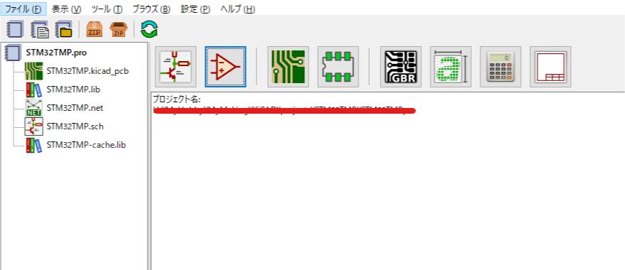 f:id:katakanan:20180801000818p:plain
