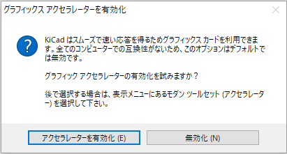 f:id:katakanan:20180801000944p:plain
