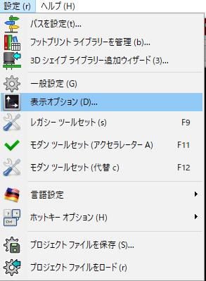 f:id:katakanan:20180801002859p:plain