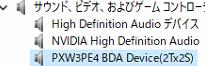 f:id:katakanan:20181007175819p:plain