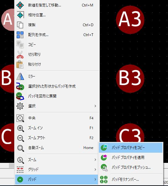 f:id:katakanan:20190120232050p:plain