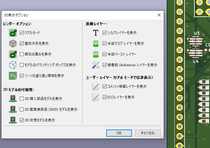 f:id:katakanan:20190223014931p:plain