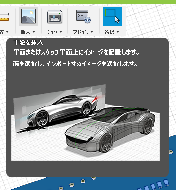 f:id:katakanan:20190223015049p:plain