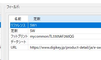 f:id:katakanan:20190223022124p:plain