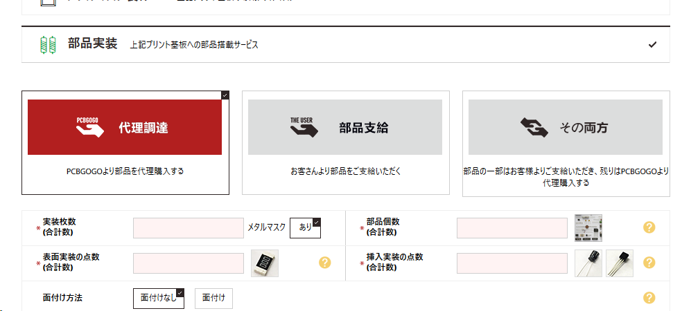 f:id:katakanan:20190223023211p:plain