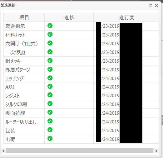 f:id:katakanan:20190313002138p:plain