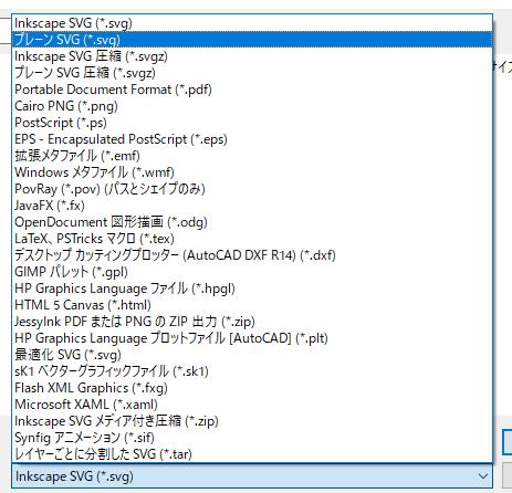 f:id:katakanan:20190606005926p:plain