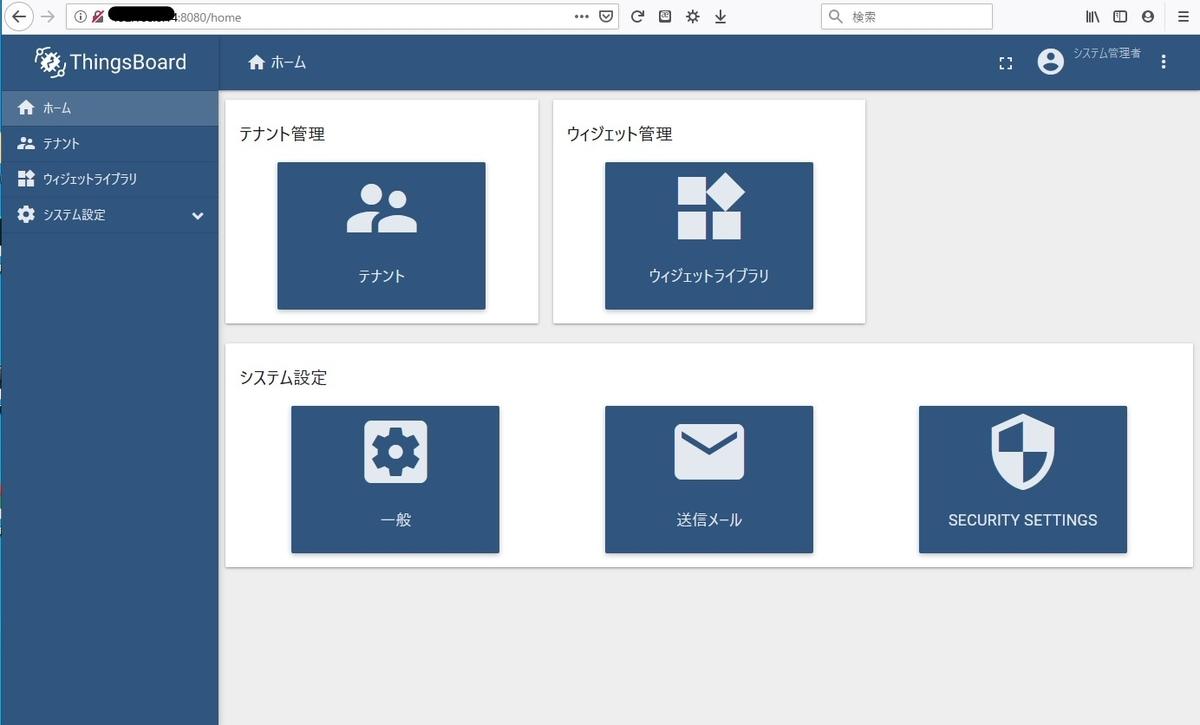 f:id:katakanan:20190929045026j:plain
