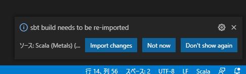 f:id:katakanan:20210111215456p:plain
