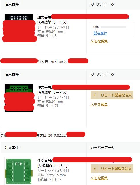 f:id:katakanan:20210729071009p:plain