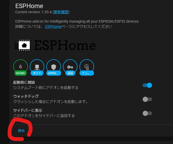 f:id:katakanan:20210808121500p:plain
