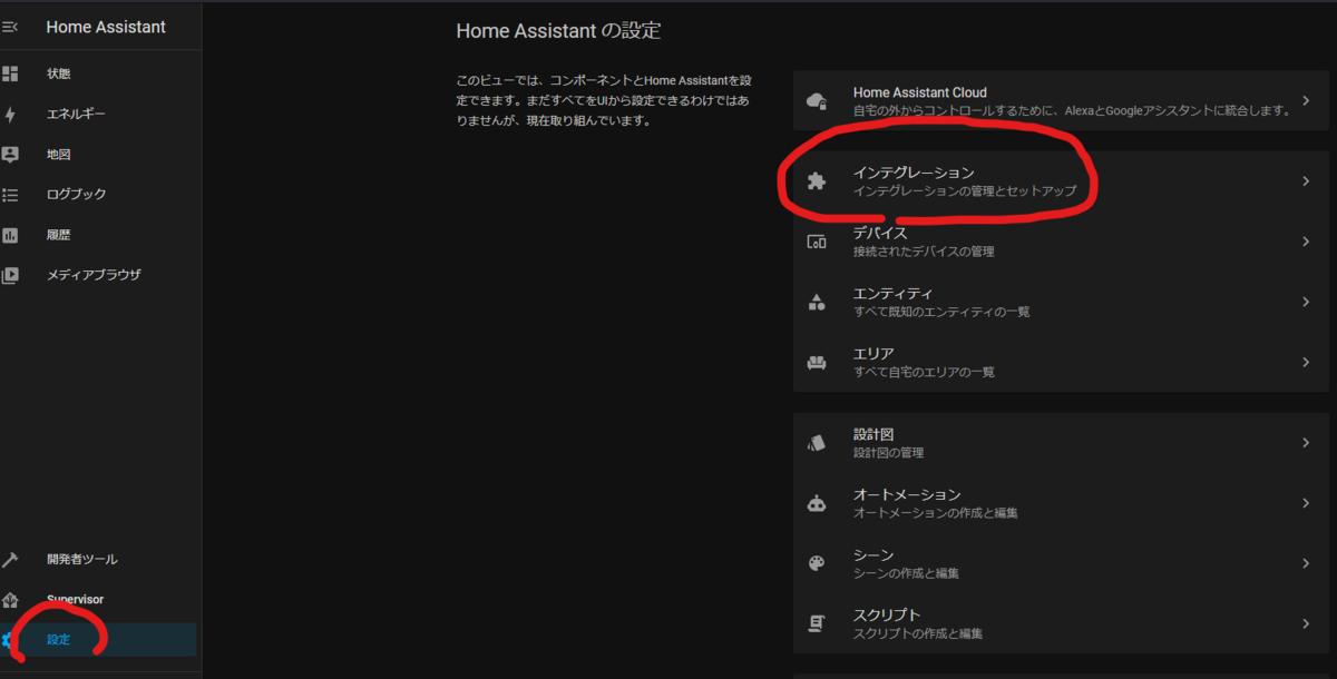 f:id:katakanan:20210808124152p:plain:w400