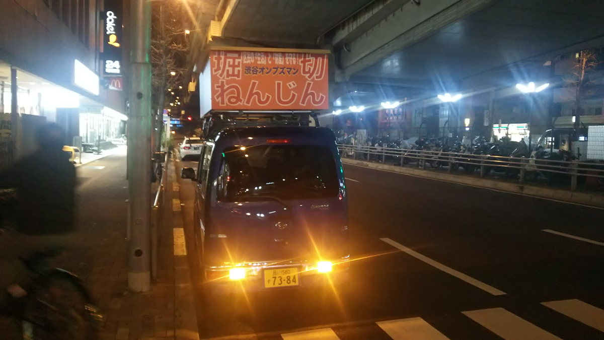 f:id:katakanasan:20190416081725p:plain